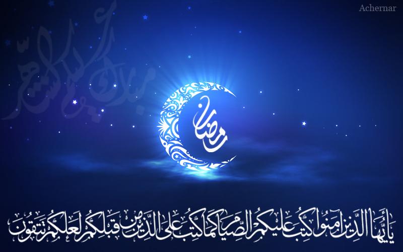 أبواب الخير والرحمة Ramadan-2-2b7223a
